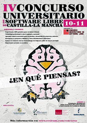 Cartel del IV Concurso Universitario de Software Libre de CLM
