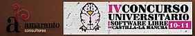 Captura del cartel presentación del IV Concurso Universitario.
