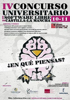 Cartel del Concurso Universitario de Software Libre